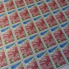 FEUILLE SHEET TIMBRE THIERS N°1904 x50 1976 NEUF ** LUXE MNH