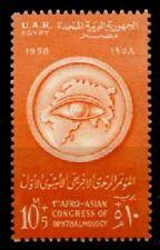 Congresso per occhi scienza medica. 1w. Egitto 1958