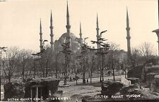 More details for bf8431 sultan ahmet camii istanbul turkey    turkey