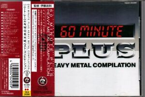 V.A.-60 minute plus JAPAN CD with OBI NWOBHM NEAT