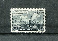 Russia 1324 CTO 300th Ann. of the discovery of the strait between Asia & America