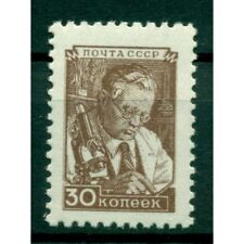 Russie - USSR 1949 - Michel n. 1334 I IV  - Timbre-poste ordinaire