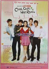 FLOWER BOY RAMEN SHOP POSTER-Korean Series,Jung Il-woo, Lee Chung-ah, Lee Ki-woo