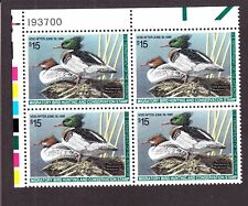 US RW61 Hunting Permit Duck Stamp Mint Plate Block of 4 VF-XF OG NH