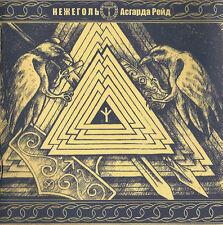 Nezhegol – Asgard's Raid CD, Munruthel,NOKTURNAL MORTUM,TEMNOZOR,DUB BUK