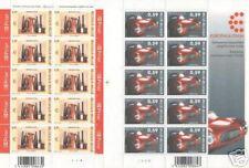 2003 BELGIO EUROPALIA CONGIUNTA MINIFOGLIO