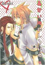 Tales of the Abyss doujinshi Asch x Luke It's Red Yet White Funyamafu