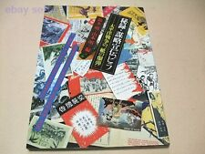 Propaganda Leaflets of The Pacific War Imperial Japanese Army Allied Forces WW2