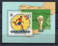 S4394) Mongolia 1982 MNH World Cup Football S/S
