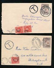 GOLD Coast a USA spedizione diritti 4c + 2c 1951 + 1953 agbosomo + KIBI registrato