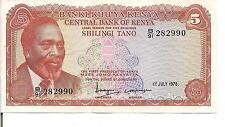 KENYA, 5  SHILLINGS, 1978