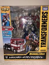 Optimus Prime Transformer Bumblebee Movie Studio Series Japan Universal Studios