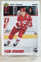 1991-92 Upper Deck Steve Yzerman #146 HOF Detroit Red Wings
