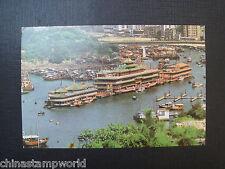 old hk postcard,the floating restaurants of Aberdeen  HK,unused