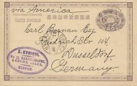 Japan 1940: Osaka, post card to Düsseldorf