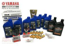 YAMAHA F300 F350 V8 2008+ Oil Change Gear Lube Gasket 20W40 4M Maintenance Kit