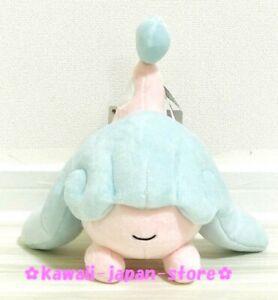 Pokemon Center Original SWORD & SHIELD Plush Doll Hatenna (Mibrim) w/Paper Tag