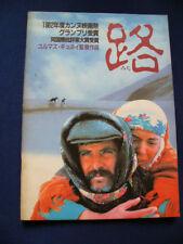 a6.1985 YOL Japan PROGRAM Tarik Akan VERY RARE