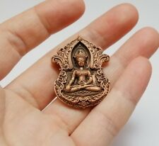 RIAN PUTTASIN SOMDEJ MAHA JAKKAPAT LP AUNMEUNG THAI AMULET CODE 53 SUCCESS