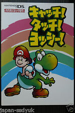 JAPAN Super Mario World: Yoshi Touch & Go / Catch! Touch! Yoshi! Strategy Guide