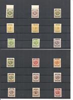 Memel, Litauen 1923, Einzelmarken aus MiNrn: 140 - 229 *, ungebraucht mit Falz *