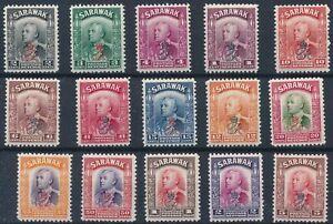 [50952] Sarawak 1947 good set MNH Very Fine stamps