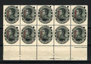 VENEZUELA Simon Bolivar 1901 *SPECIMEN* 1b Postal Fiscal Block{10} UM MNH MA612