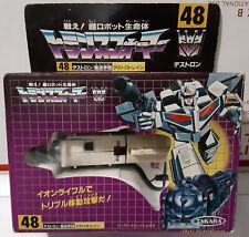 1985 Unused Japanese G1 D48 White Astrotrain Transformers Takara Japan MIB nasa