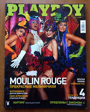 Russian Edition Magazine April 2002 PLAYBOY Moulin Rouge Nicole Narain