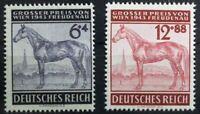THIRD REICH 1943 mint MNH Vienna Horse Race stamp set! *99 CENT SPECIAL**