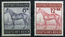 THIRD REICH 1943 mint MNH Vienna Horse Race stamp set! *99 CENT SPECIAL**