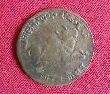 More details for very rare antique brass hindu shivji maharaj and nandi bull coin - immaculate