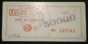 BOSNIA Sarajevo Local Money Food Bon - Coupon 100 Overprinted 50000 Dinara UPI