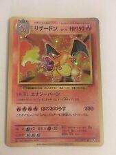 Pokemon Card/Card Charizard 011/087 1. Edition Japanese Mint