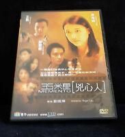 DVD FILM / MEMENTO - DVD VIDEO NTSC