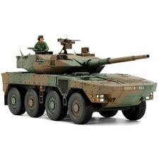 Tamiya 32596 1/48 Japan Self Defense Type 16 Combat Vehicle