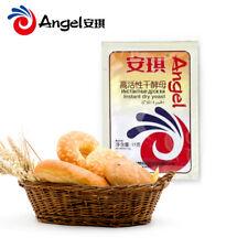 安琪干酵母15克x5 Angel Instant Dry Yeast 15gx5 美国发货