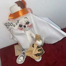 Vintage Annalee Dolls 1994 Halloween Trick or Treat Mouse Ghost 7� #3060 w/tags