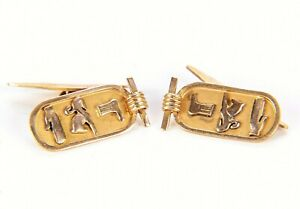 Vintage Pair of 22K Gold Egyptian Cuff Links / Relief Images on Cabochon