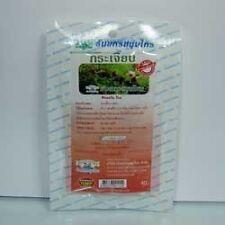 5 X Roselle Tea Hibiscus Sabdariffa 40 Teabags Thanyaporn Herbs Made in Thailand