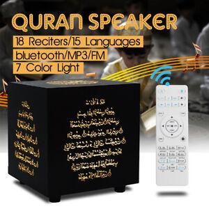 Quran Speaker Ramadan Coran Player Wireless bluetooth Remote Touch
