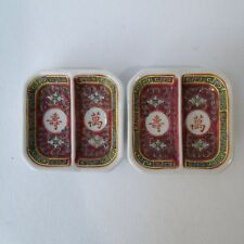 Chinese Mun Shou Longevity Pattern Zhongguo Jingdezhen Condiment Dish - Set of 2