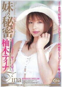 [F/S] [With tracking] [Japan Only]Rare not copy DVD/ Rio Tina Yuzuki