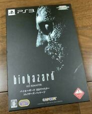 PS3 Biohazard HD Remaster Collector's Package Resident Evil Capcom Sony Bonus