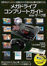 SEGA Mega Drive w/ Mark III Complete Guide Japanese video game book NEW Genesis
