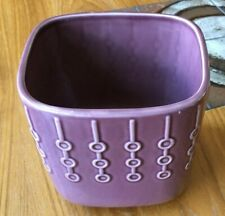 IKEA Squarish Purple Planter/Vase -