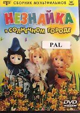 DVD PAL NEZNAYKA V SOLNECHNOM GORODE RUSSIAN CARTOONS MULTIKI DVD PAL