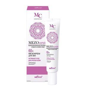 Belita & Vitex Active Care for Mature Skin Eye Meso Cream 60+ Bielita 20ml