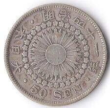 """Japan Silver Coin """"Rising Sun 50SEN"""" 1908 (Meiji41)"""
