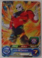 Super Dragon Ball Heroes, Ziren PJS-29 Japanese V-Jump Promo Mint!